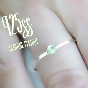 925SS Peridot Solitaire Ring